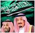 صرف بدل غلاء معيشة للسعوديين