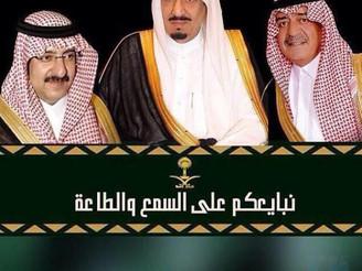 رحيمة تصرف مرتبين للسعودين ومرتب لغير السعوديين Rahima gives extra two months of pay for its Saudi e