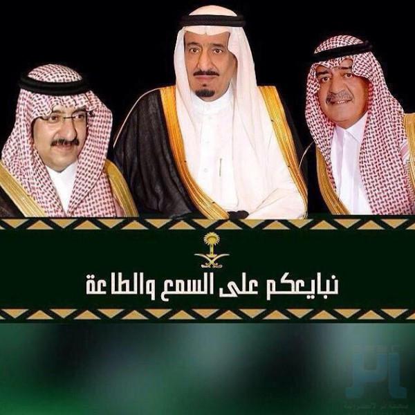KING SALMAN.jpg
