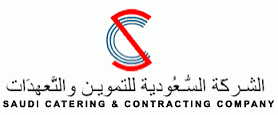 Saudi Catering & Contracting Co.
