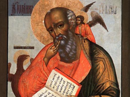 The Gospel of Saint John