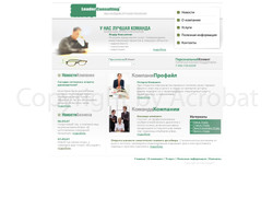 LEADER CONSULTING