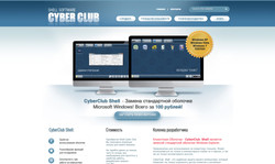 CYBER CLUB SOFT