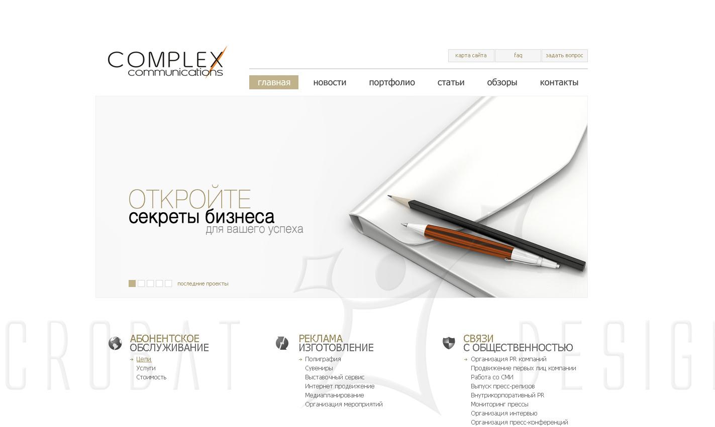 COMPEX COM