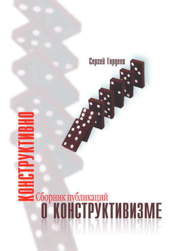 GORDEEV_1