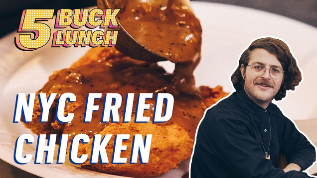 5 Buck Luck - The Best Fried Chicken in NYC