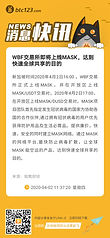 WeChat Image_20200402151254.jpg