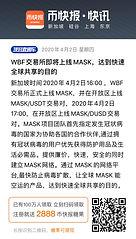 WeChat Image_20200402151259.jpg