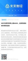 WeChat Image_20200402151231.jpg