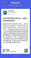 WeChat Image_20200402151304.jpg