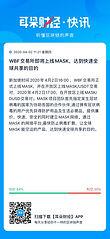 WeChat Image_20200402151309.jpg