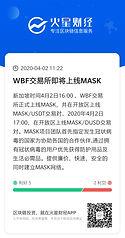 WeChat Image_20200402151319.jpg