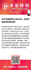 WeChat Image_20200402151313.png