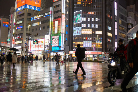 shinjuku crossing tokyo.jpg