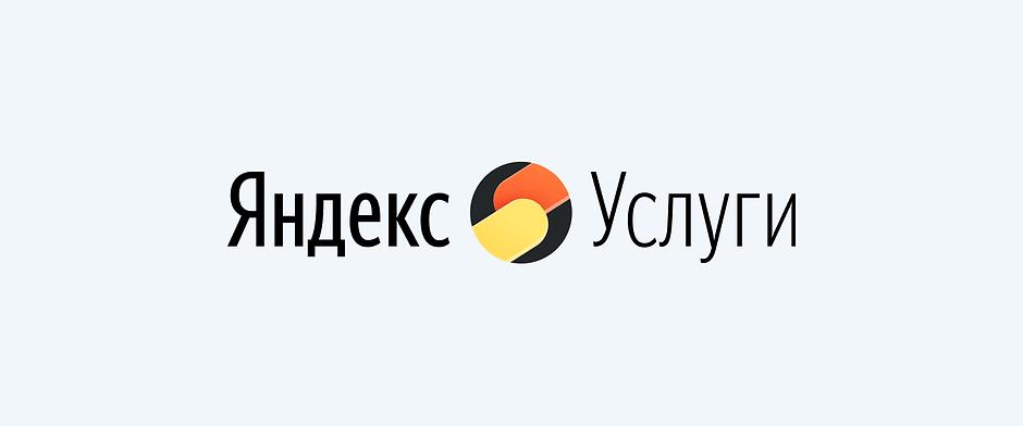 Профиль Ирина Величко на Яндекс Услуги.png