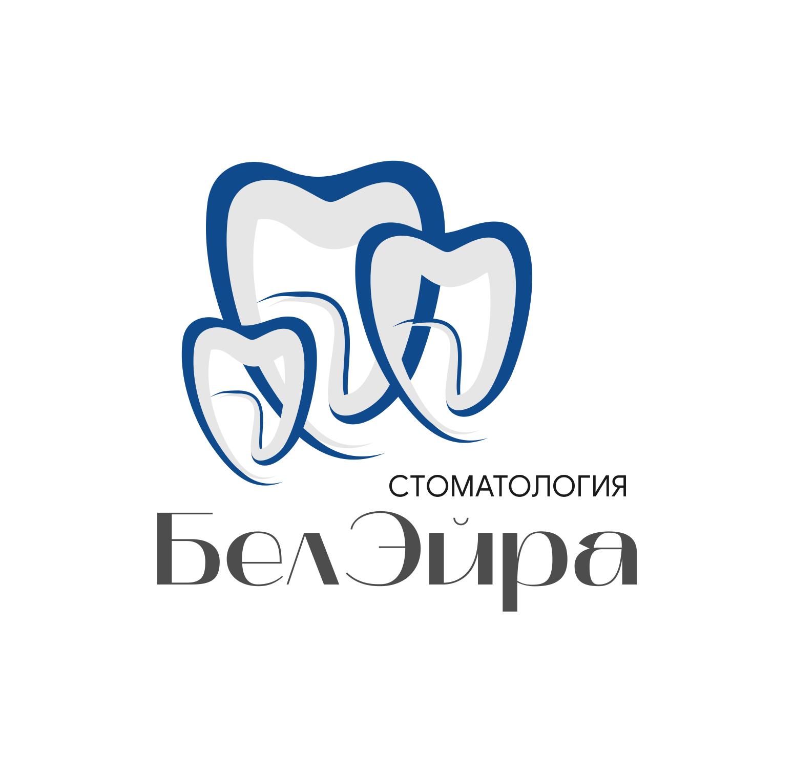 Логотип БелЭйра на белом.png