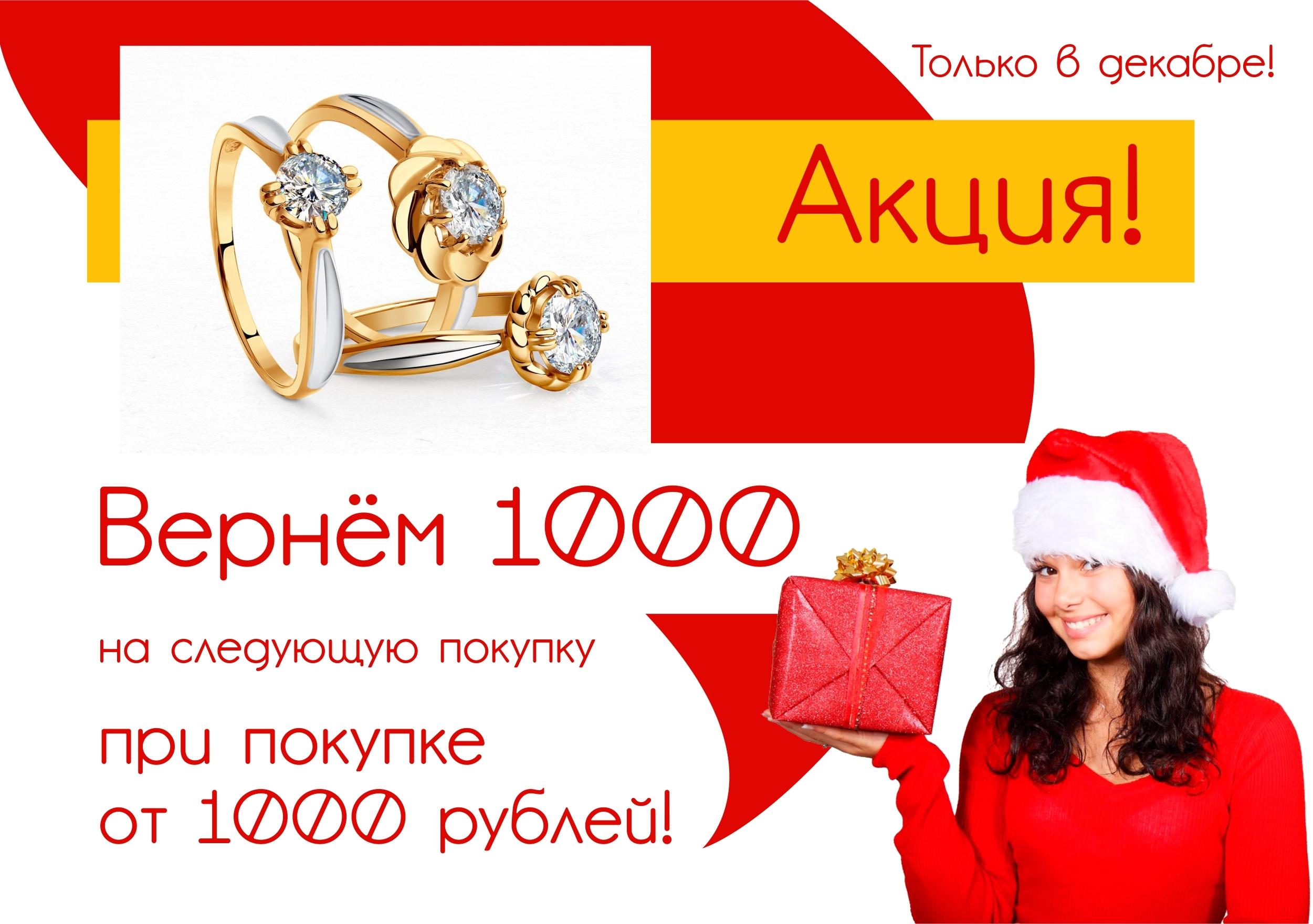 Баннер FashionGold.jpg