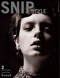 SNIP STYLE 2017 Feb