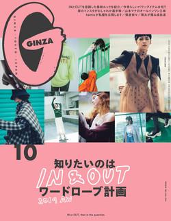 GINZA 2019 Oct