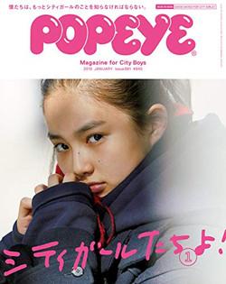 popeye 2019 Jan