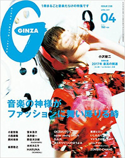 Ginza April 2017_mini