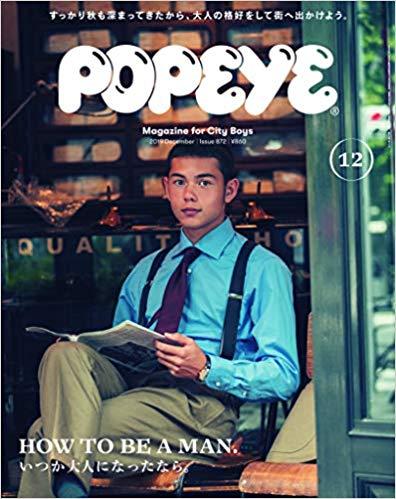 popeye 2020 Dec
