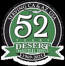 Desert Industrial Supply logo