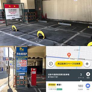IoT駐車場