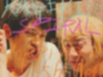 unitE_KAGEKIYO-SPIRAL-POPPING-SHOWER.jpg