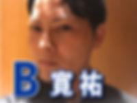 unit_n_B_寛祐.jpg