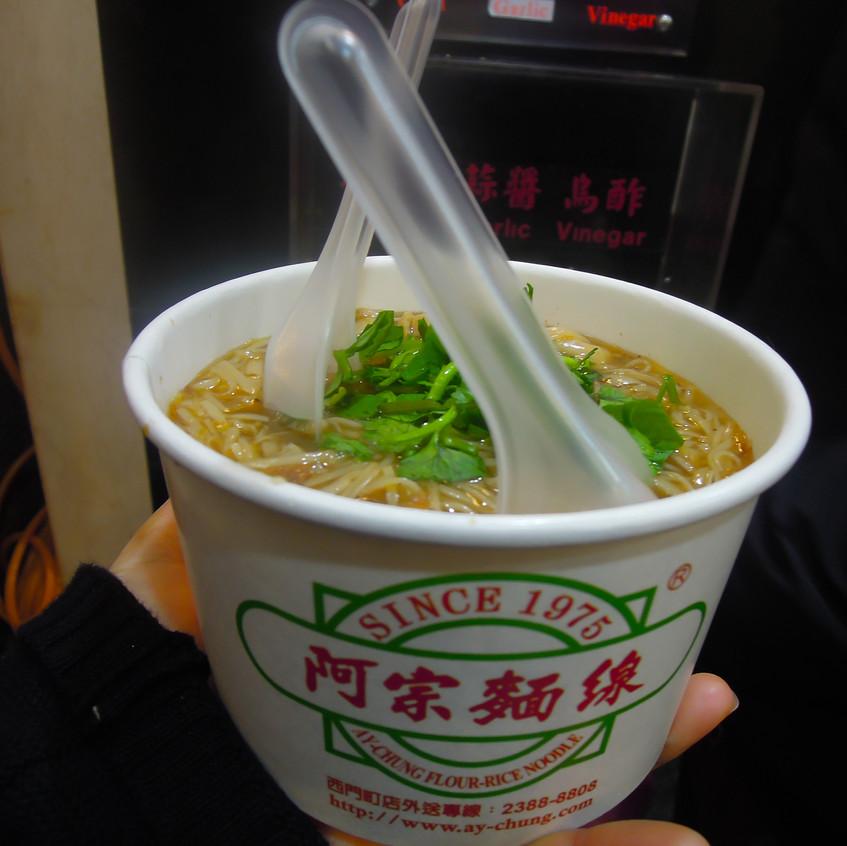 Flour Noodles