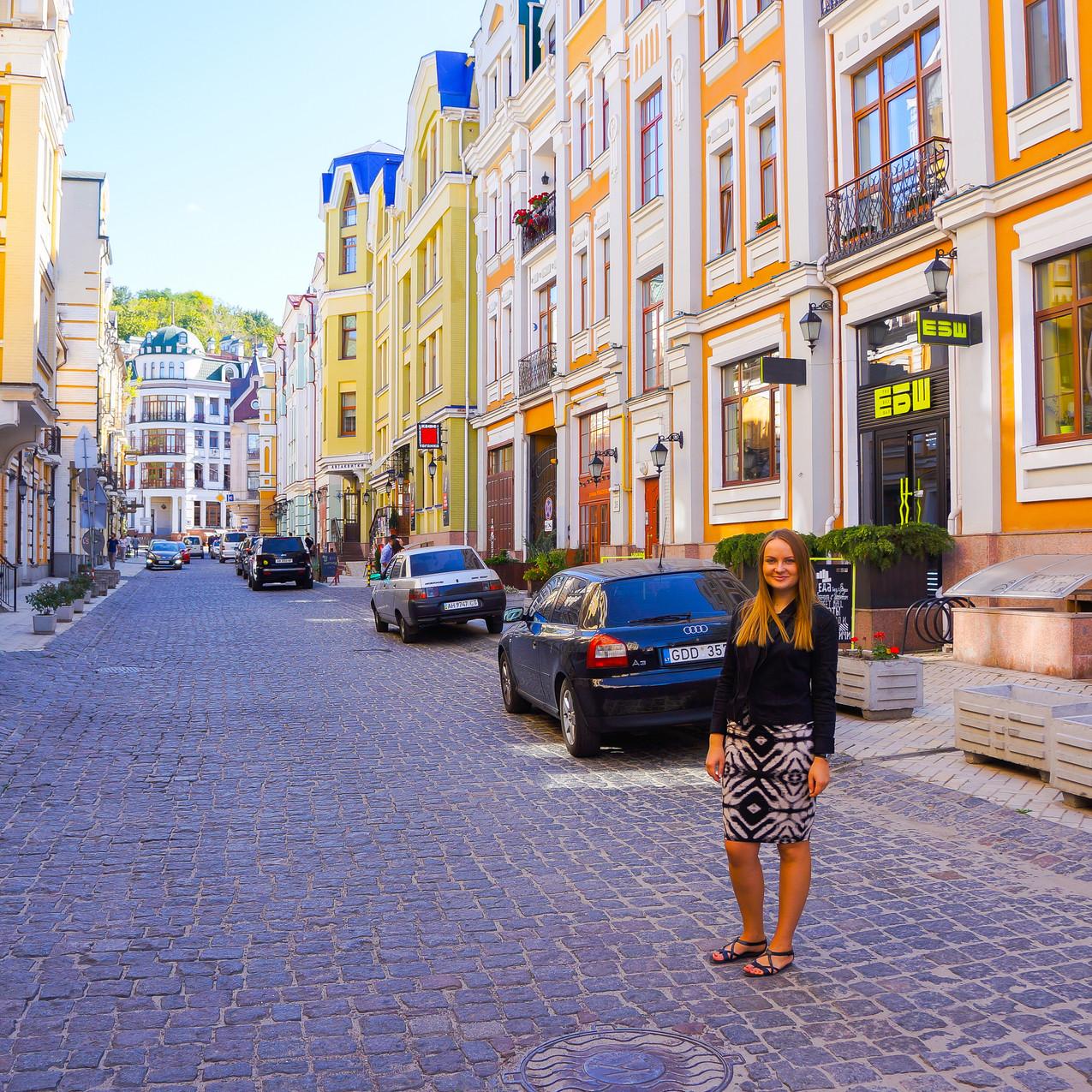 Vozdvyzhenska Street