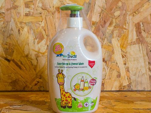 Baby Bottle & Utensil Wash