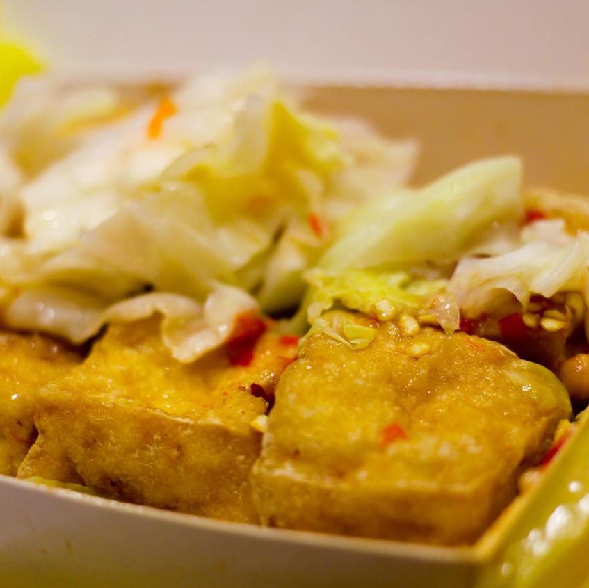 The Famous Stinky Tofu