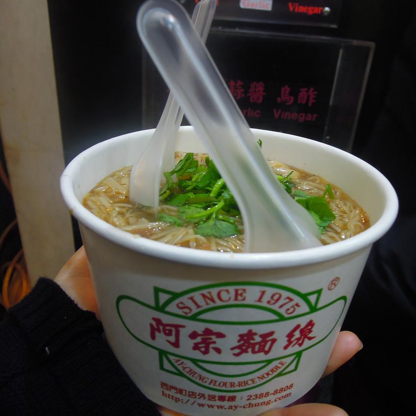 Ay-Chung Flour-Rice Noodles