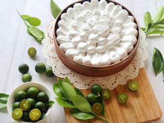 Kuchen MNL