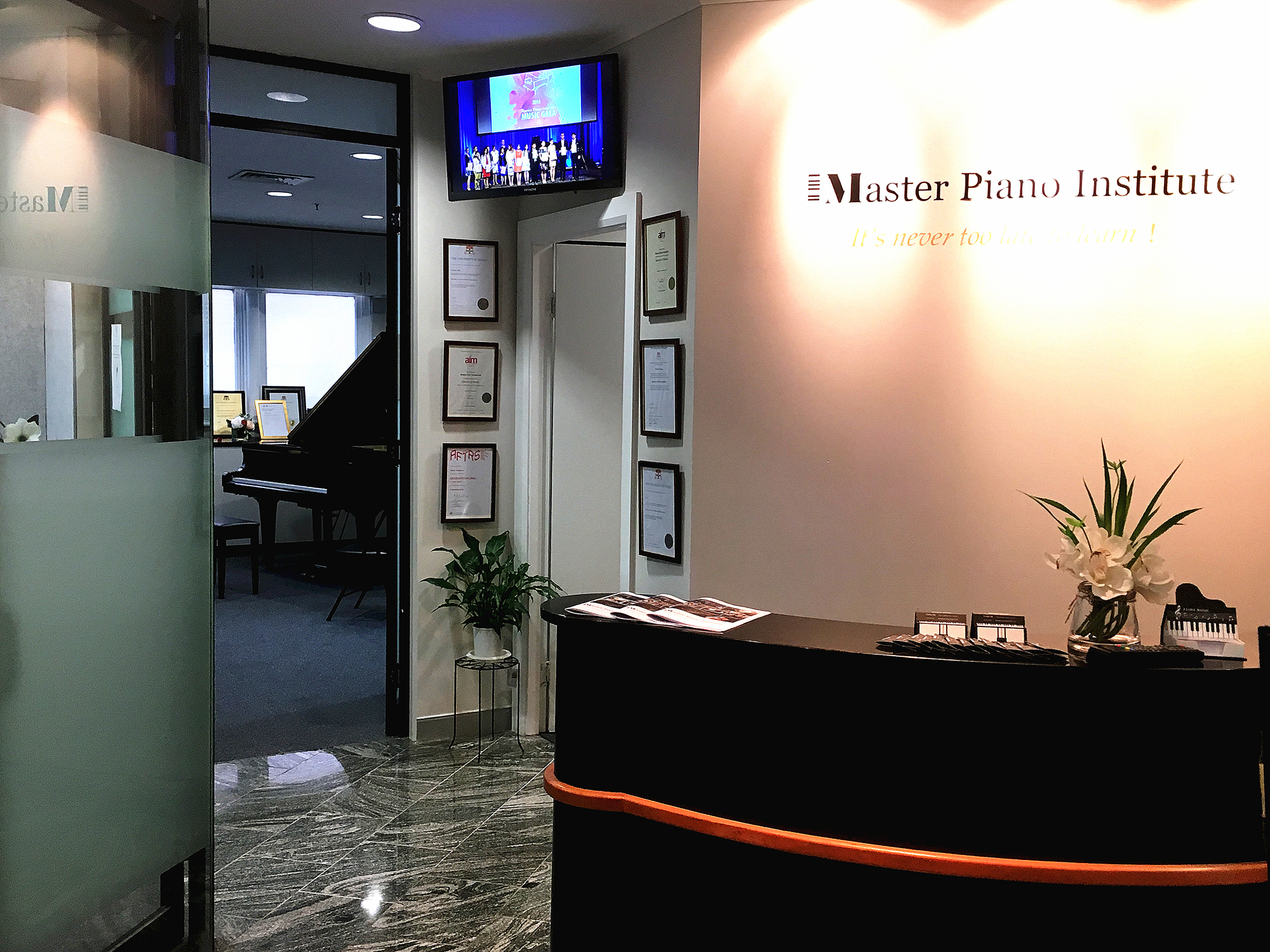 piano room hire sydney CBD