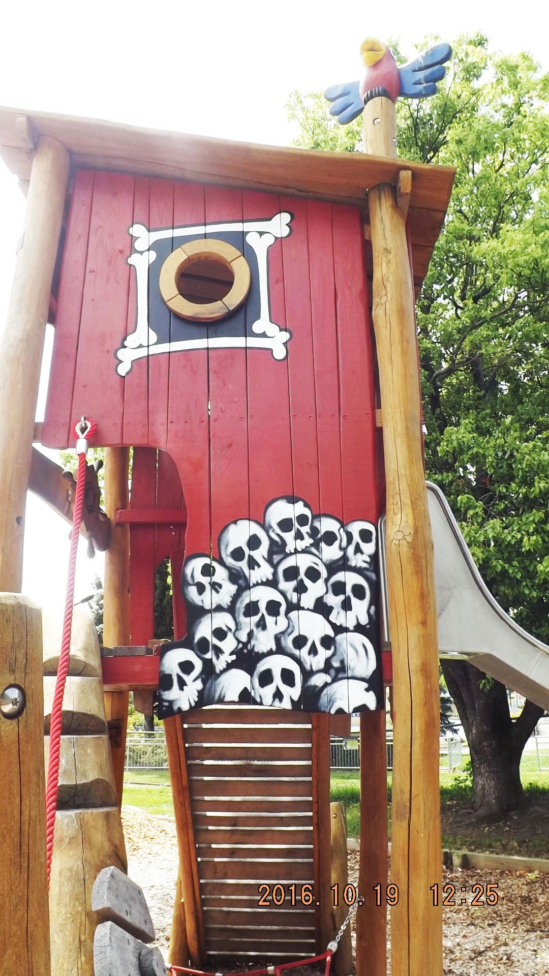 skull cabin