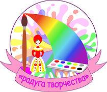 Радуга_творчества.jpg