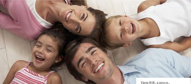 «Стили семейного воспитания и их последствия»