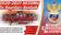2020-2021 Sezonu Cimnastik Okullarımıza Kayıtlar Başladı