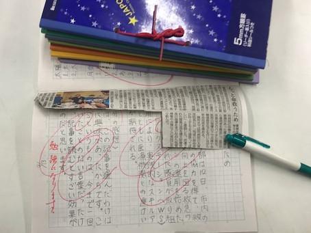 あるお子さんの自学ノートです