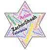 zachor shoah logo.png