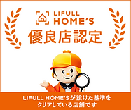 homes_certification_300x250.png