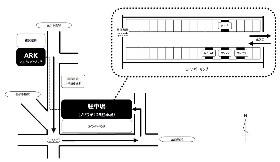 HP_駐車場案内図2.jpg
