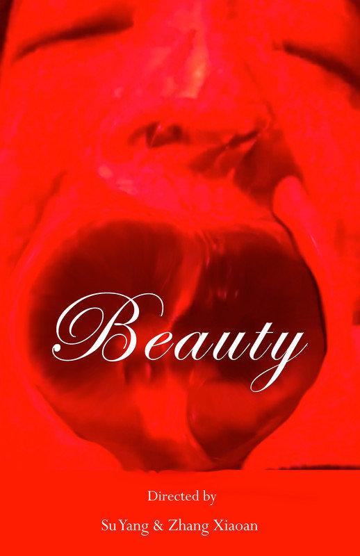 Beauty.jpg