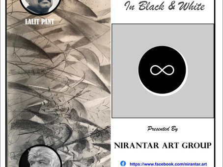 Online Exhibition of Drawings in Black and White
