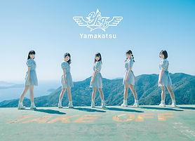yamakatsu_2020_logo.jpg