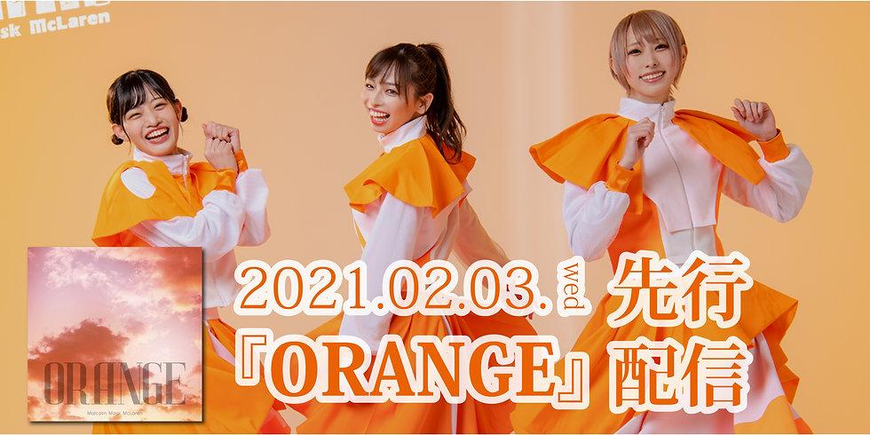 2cd-pop_orange2.jpg