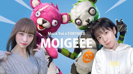 moigeee_showroom2.jpg